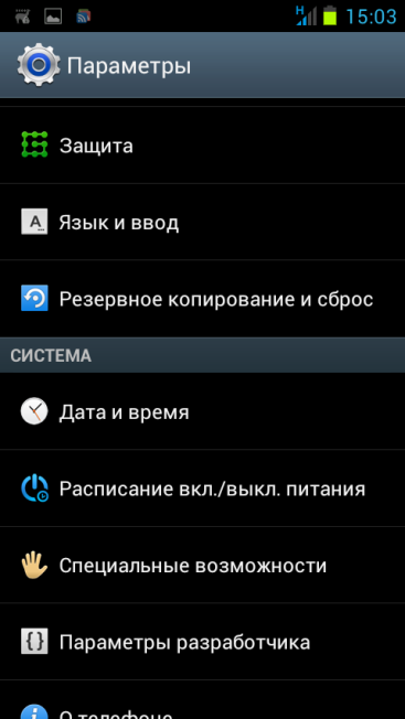 Screenshot_2012-10-19-15-03-30
