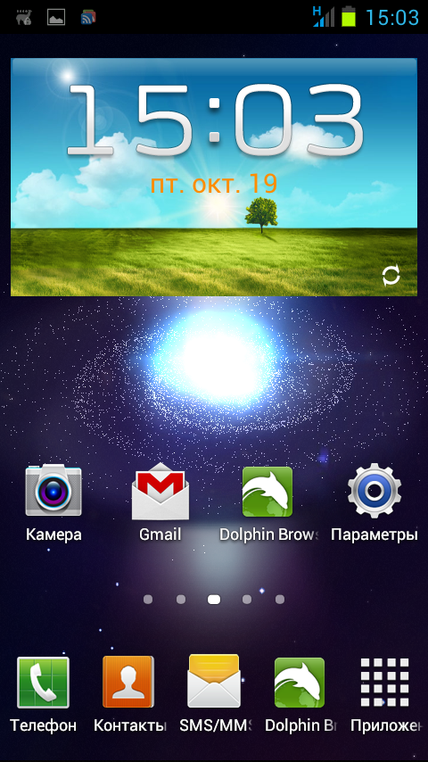 Screenshot_2012-10-19-15-03-38