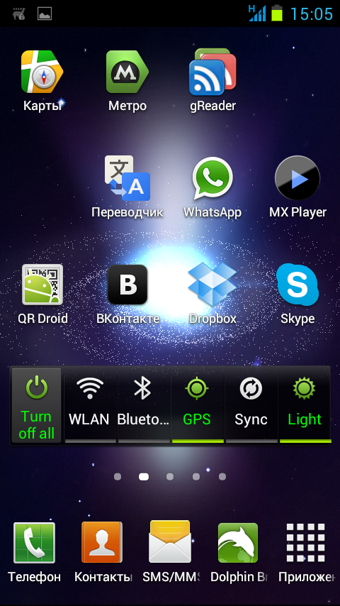 Screenshot_2012-10-19-15-05-06