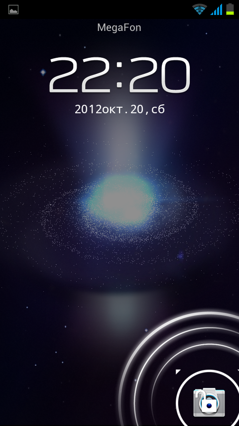 Screenshot_2012-10-20-22-20-43