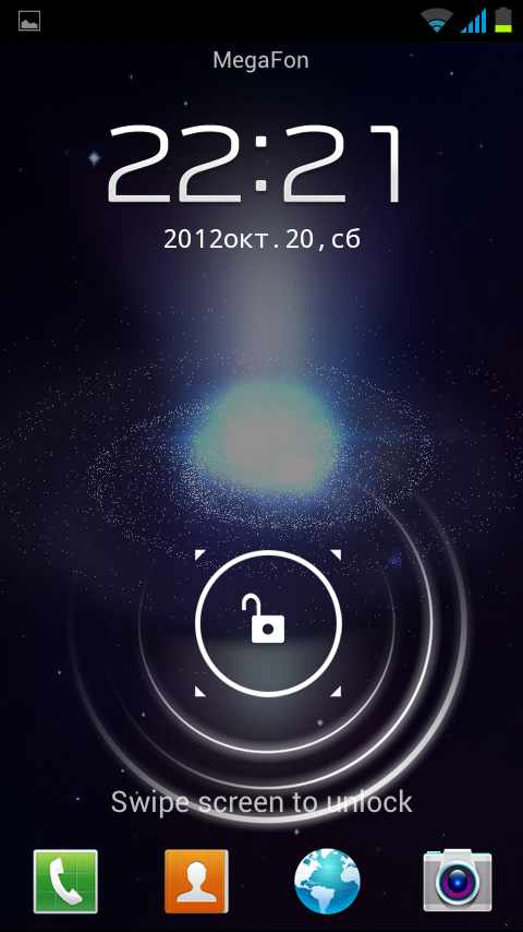 Screenshot_2012-10-20-22-21-58