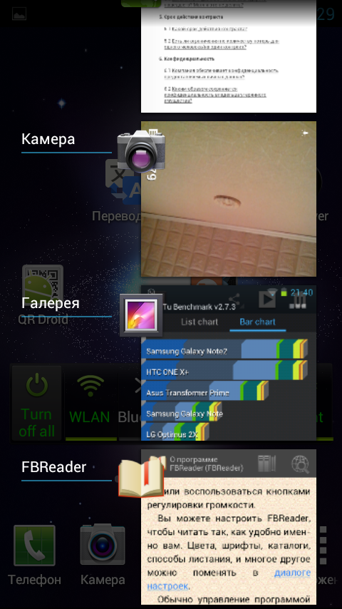 Screenshot_2012-10-20-22-29-44