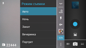 Screenshot_2012-10-22-14-08-18